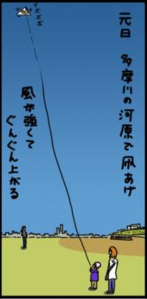 dash_01.jpg
